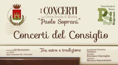 """""""Tra estro e tradizione"""" apre in streaming la stagione de I Concerti del Consiglio"""
